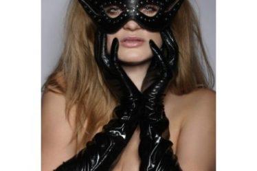 Koronkowa maska
